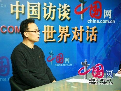 中国网访谈