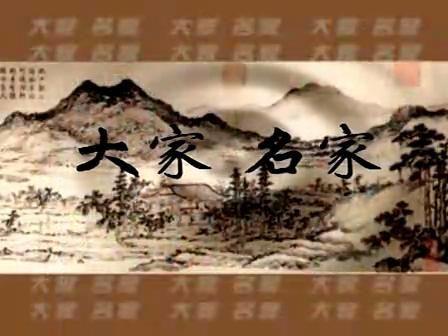 ARTIST_NAME视频大家 名家--记中国实力派画家陈辉