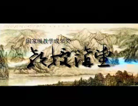 韩敬伟视频创作练习课(上)