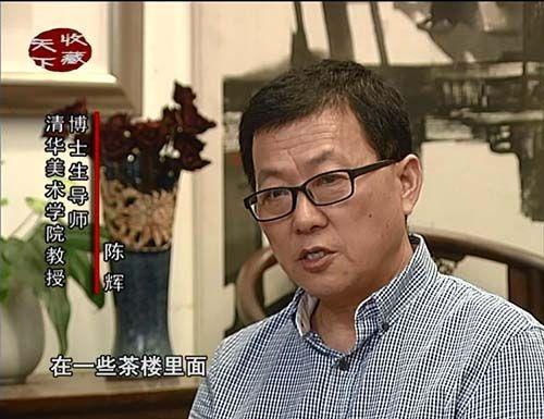 陈辉视频在流光徘徊中前行--著名画家陈辉