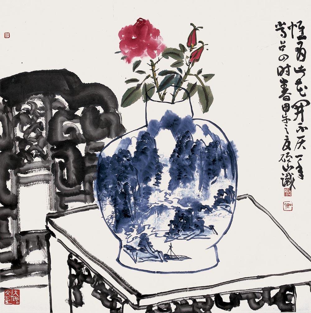 马硕山作品青花系列·芳姿