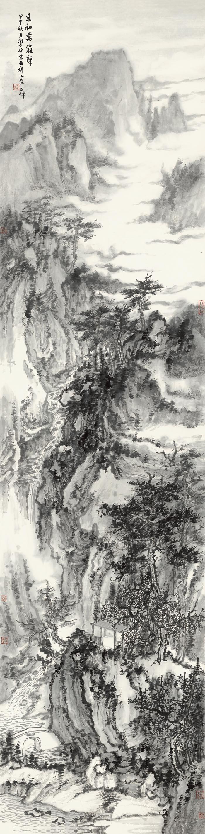 石峰作品泉和万籁声
