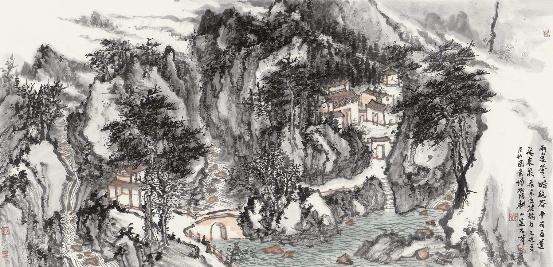 石峰作品两崖苍苍暗绝谷中有百道飞来泉