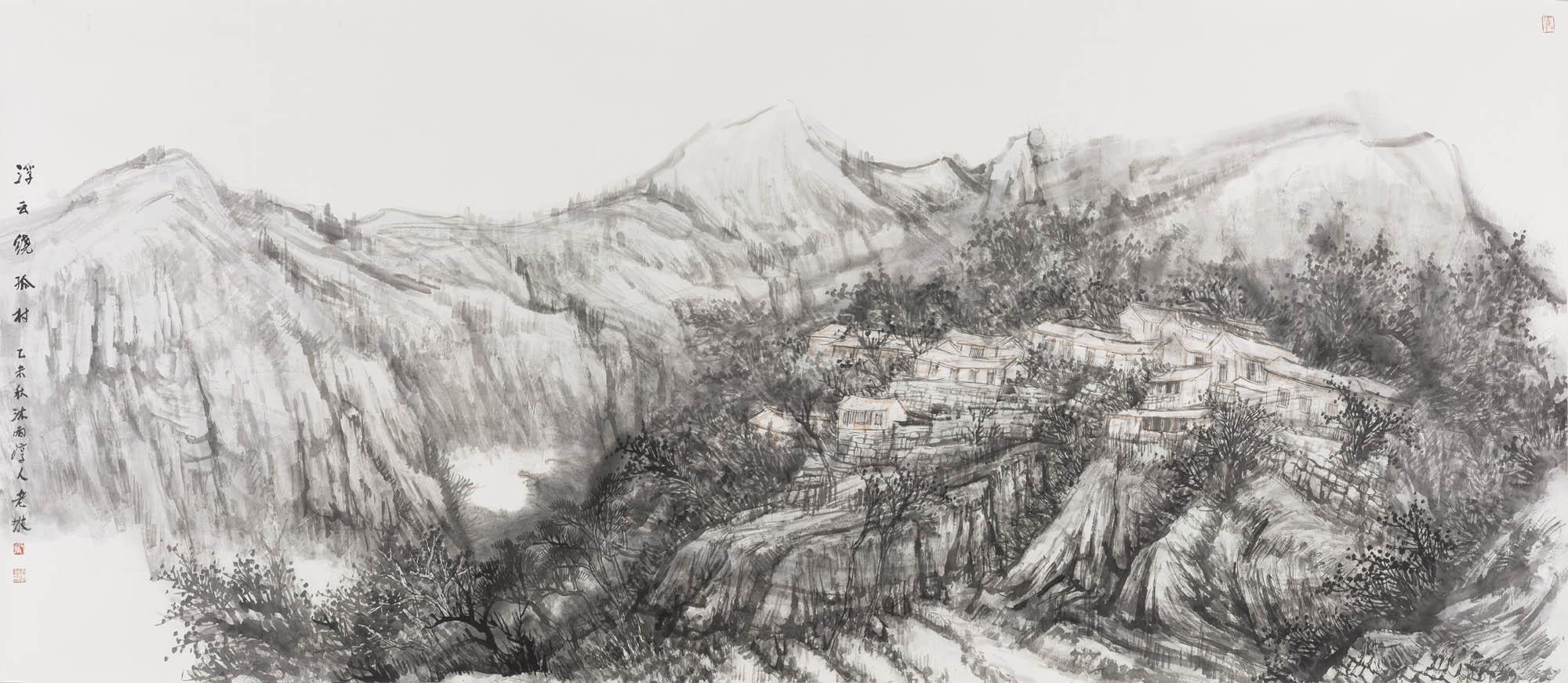 韩敬伟作品浮云绕孤村