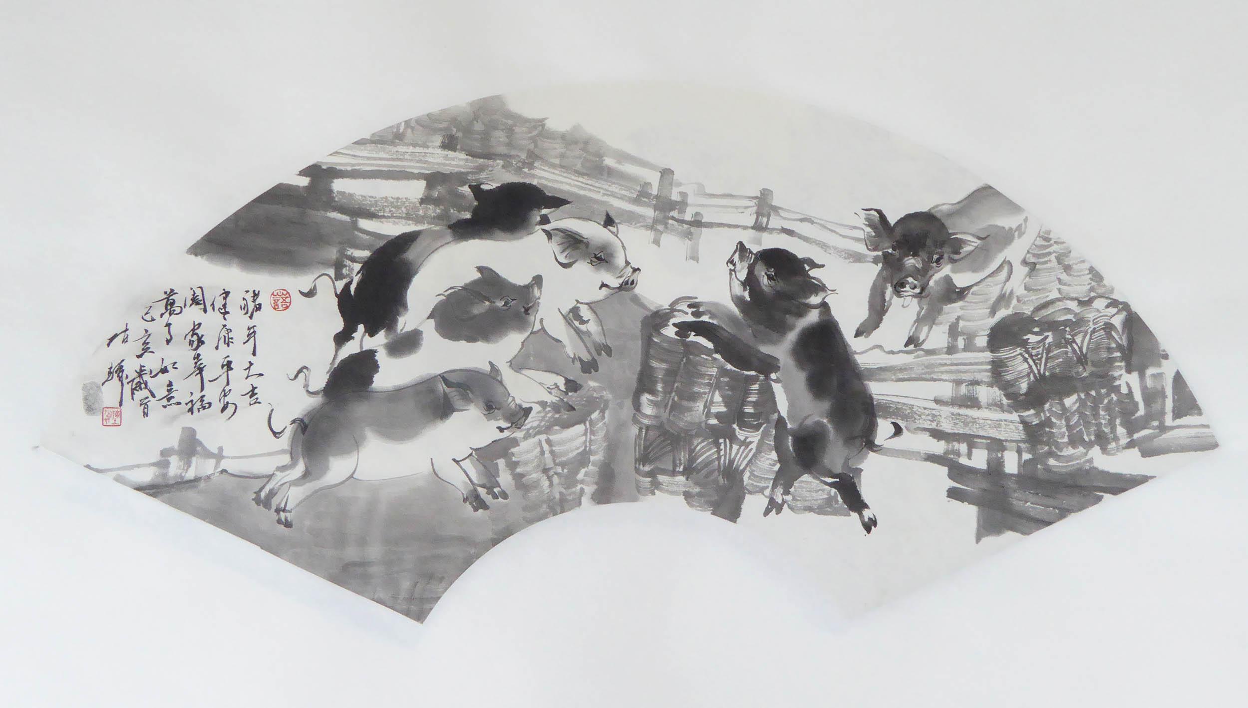 陈辉作品2019猪年吉祥04