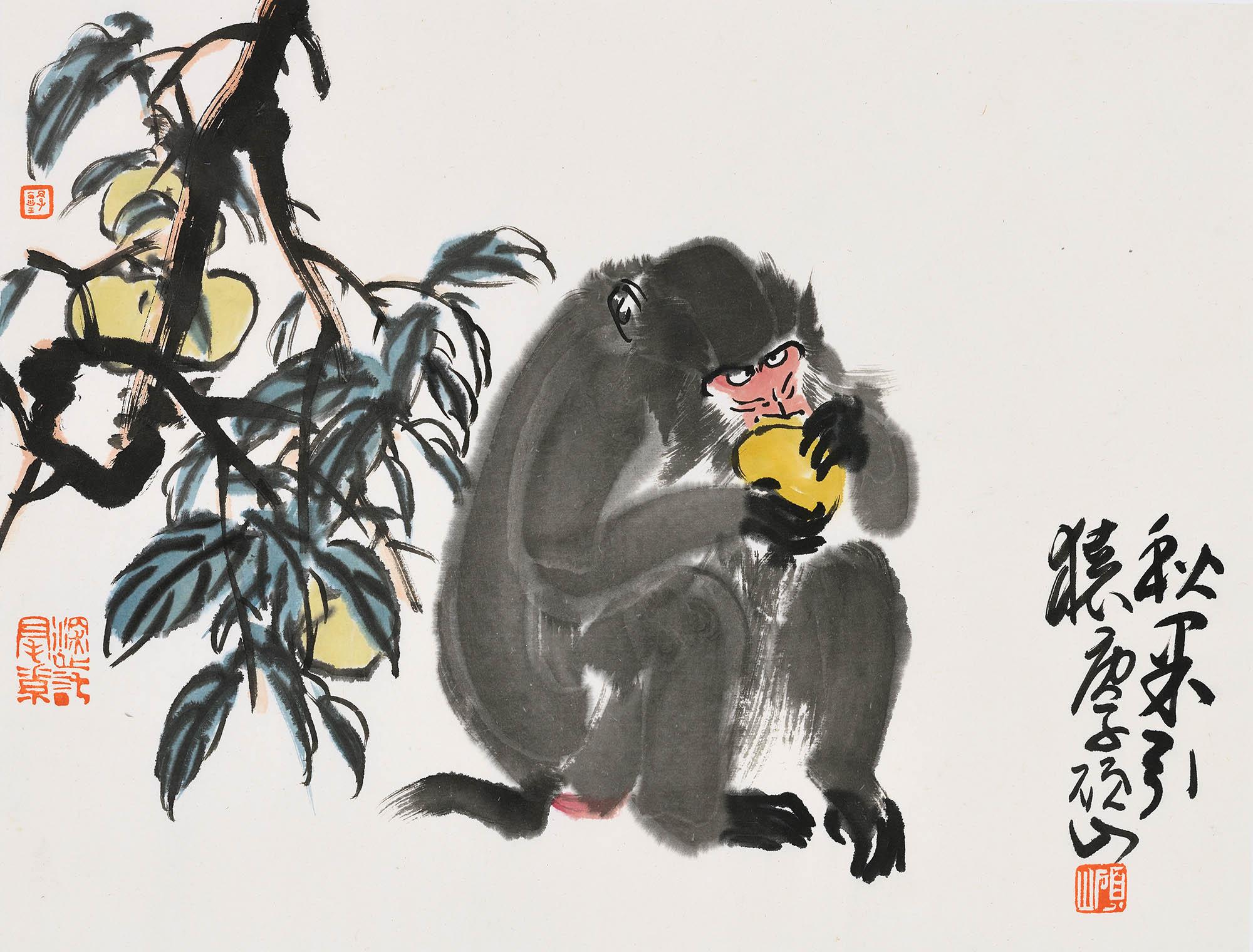 马硕山作品秋果引猿