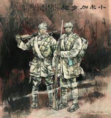刘大为作品小米加步枪