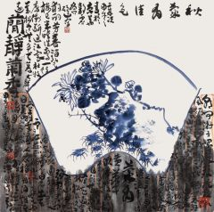 马硕山作品青花系列·秋菊