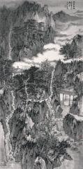 石峰作品林泉高致
