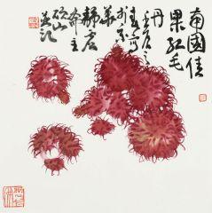 马硕山作品南国佳果