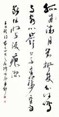 苗再新作品书法作品09