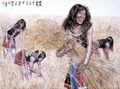 苗再新作品收获时节―佤族