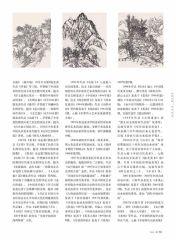 韩敬伟作品p79