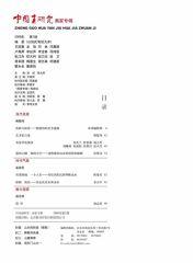 韩敬伟作品p01