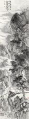 石峰作品飞泉悬树杪清磬彻山陲