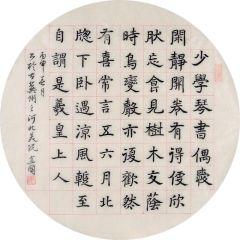 杨金国作品古人名句