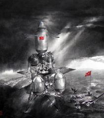 陈辉作品局部三《嫦娥探月》