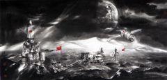 陈辉作品嫦娥探月局部