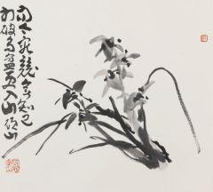 马硕山作品兰花